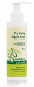 Olive-elia Purifying liquid soap